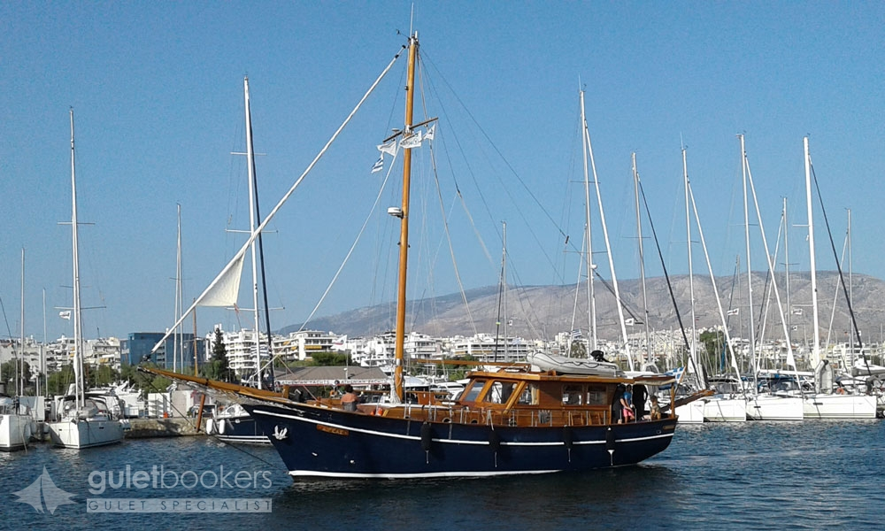 Aegeas